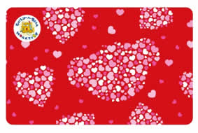 babw giftcard Valentines Day Build A Bear and a $25 Build A Bear Gift Card!